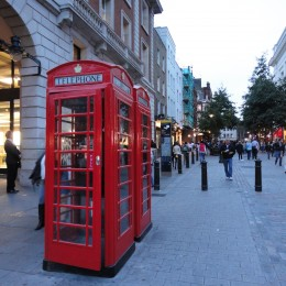 Следующая остановка: Лондон